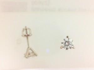 White 14 Karat Earrings 1/5 Ct Tw
