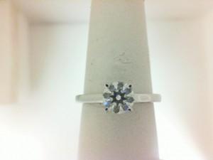 18 Karat White Gold Ring With 0.01Tw  Round Diamonds