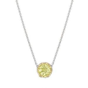 Crescent Station Necklace featuring Lemon Quartz